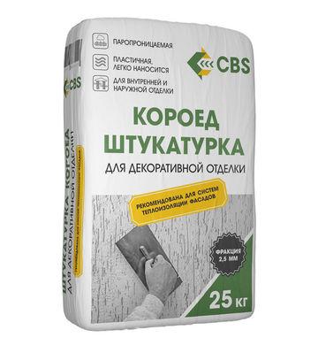 """Декоративная штукатурка CBS """"Короед"""" (на белом цементе) Зимний до -10"""